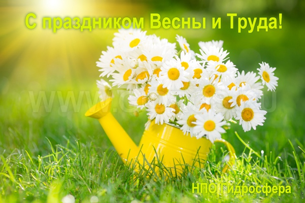 Гидросфера - гидравлическое оборудование - С 1 мая!